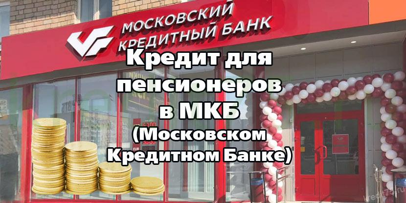 взять кредит онлайн беларусбанк
