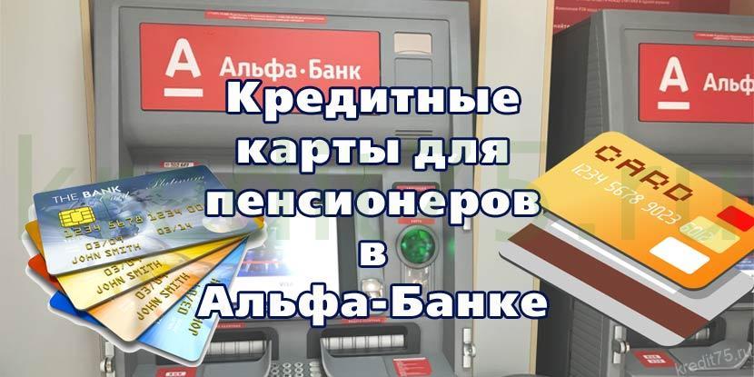 банк москвы официальный сайт кредиты физическим